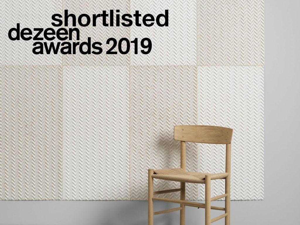 Form Us With Love — Dezeen Awards Finalist